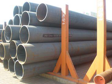 15MoG高压合金管锅炉管